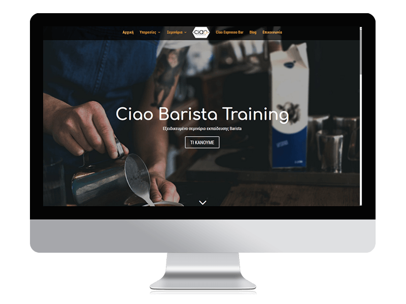 CIAO Barista Training