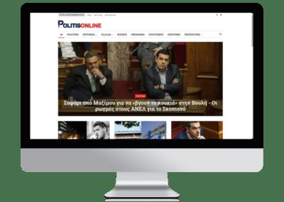 politisonline.com