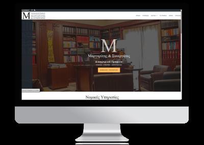 Δικηγορικό Γραφείο Μαργαρίτης
