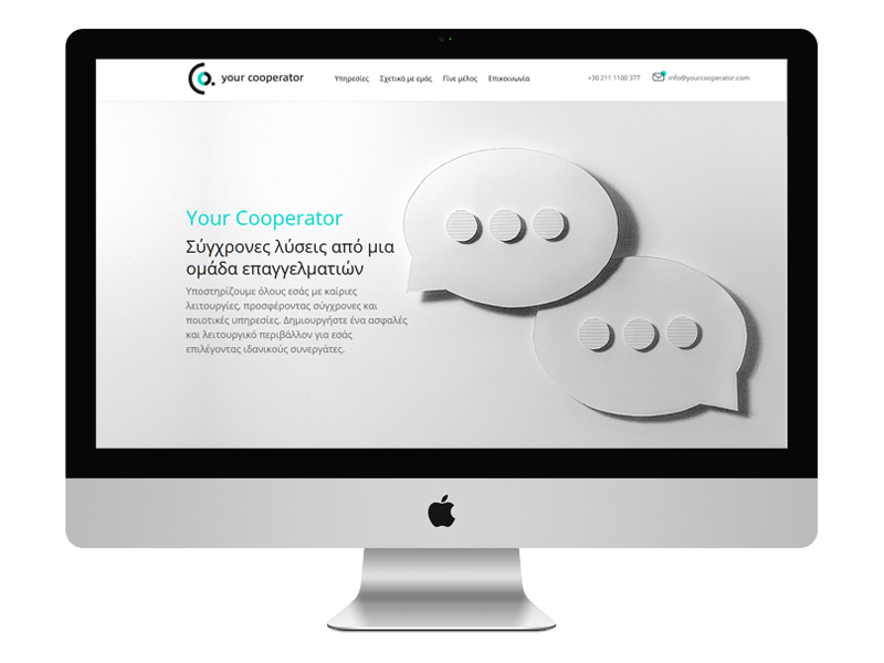 Your Cooperator